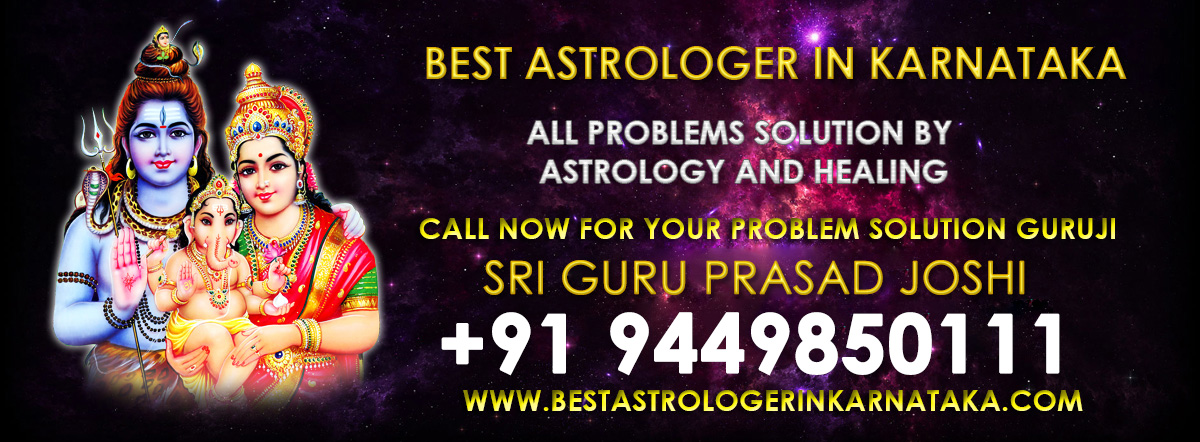 Guru Ji Famous Astrologer in Hospet